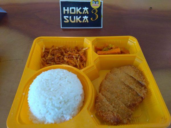 Hoka Suka 3
