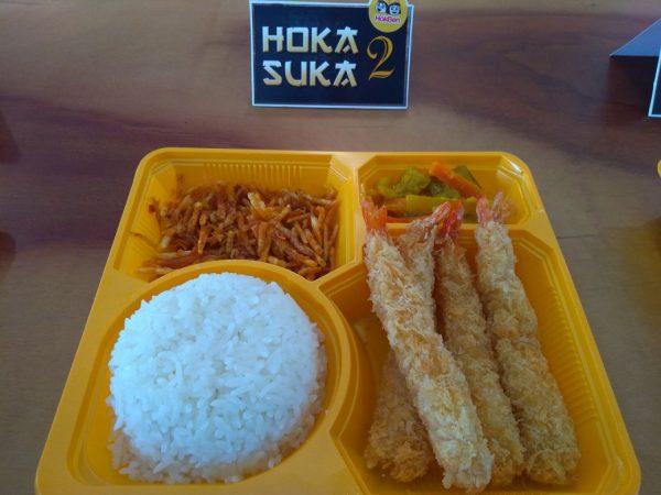 Hoka Suka 2