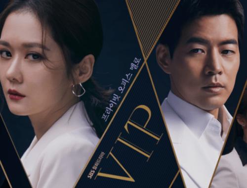 drama pelakor V.I.P (2020)
